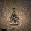 Tisch-Bodenlampe 820