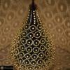 Tisch-Bodenlampe 872