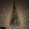 Tisch-Bodenlampe 1061